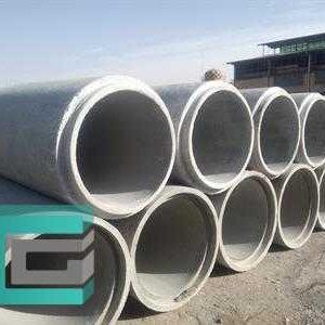 Reinforced concrete pipe-لوله بتنی مسلح