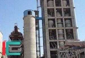 کلیپ-فرایند-ساخت-و-تولید-سیمان-در-کارخانه