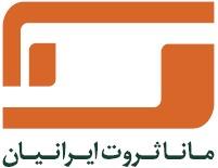 شرکت مانا ثروت ایرانیان