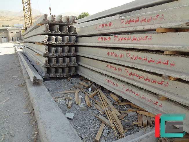 تولید و فروش تیرچه بتنی در قزوین | تمام اتوماتیک