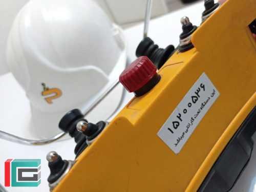 فروش ریموت کنترل دکل پمپ بتن در اصفهان و تهران | شویینگ | قیمت ساگا تله کرین تله کنترل