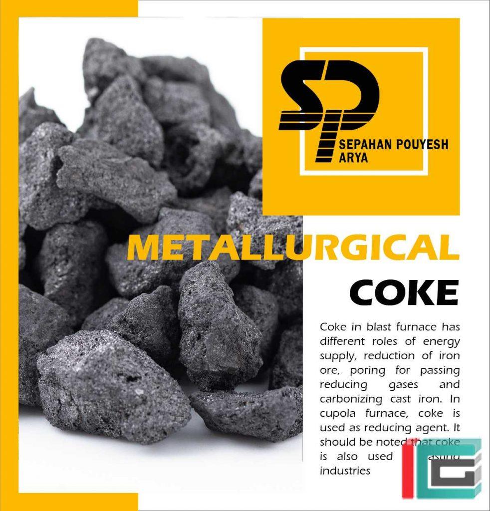 فروش و تامین کننده کلیه مواد اولیه ریخته گری و فولاد
