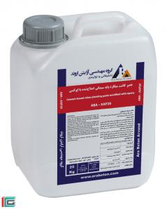 فروش خمیر کاشت میلگرد پایه سیمانی اصلاحشده با اپوکسی در قزوین ، تهران و کرج