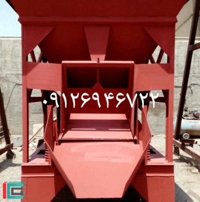 دستگاه خردایش سنگ شن و ماسه