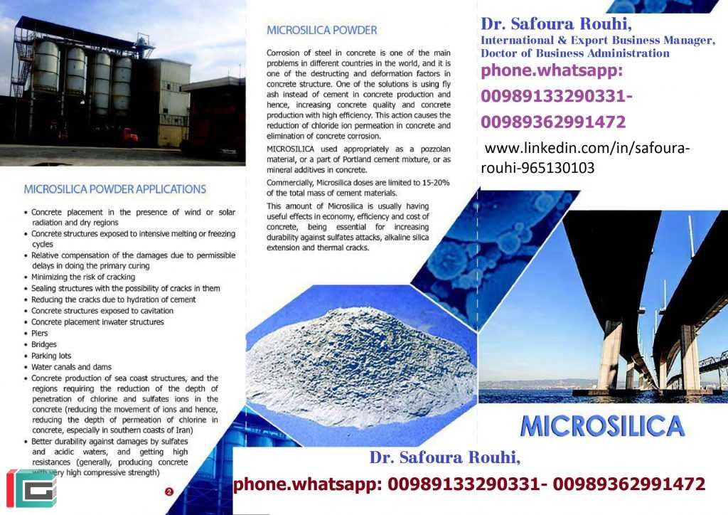 تولید، فروش پودر میکروسیلیکا ( میکروسیلیس)
